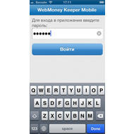 WebMoney Keeper Mobile 2.7