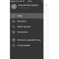 Агент Mail.ru 5.5.2