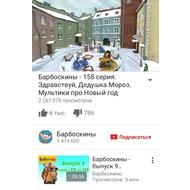 Экран видео