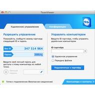 TeamViewer 8.0.20942
