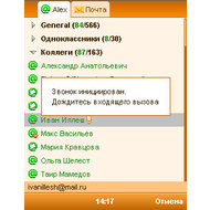 Mail.ru Agent for Java