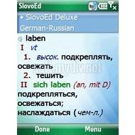 Словарь СловоЕд Немецко-Русско-Немецкий 7.1.3