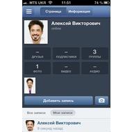ВКонтакте 3.1