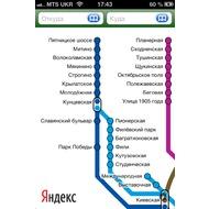 Яндекс.Метро 1.66
