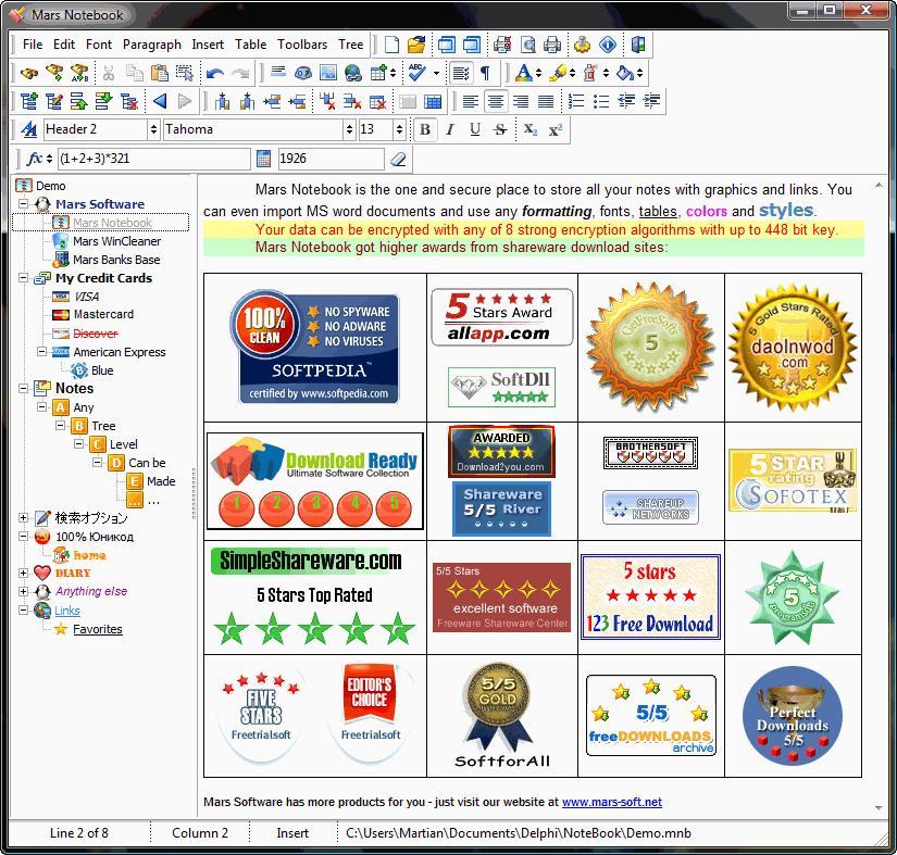 Скачать бесплатно программу notebook