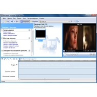 Скриншот Windows Movie Maker 2.6.4038.0 RUS