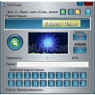 Интернет Радио - SVR Radio 2.0.1.7