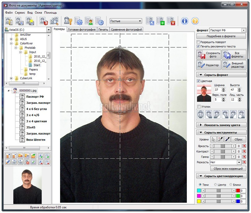 Как сделать белый фон в фотошопе для документов