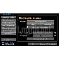 VideoCAP 6.0.201