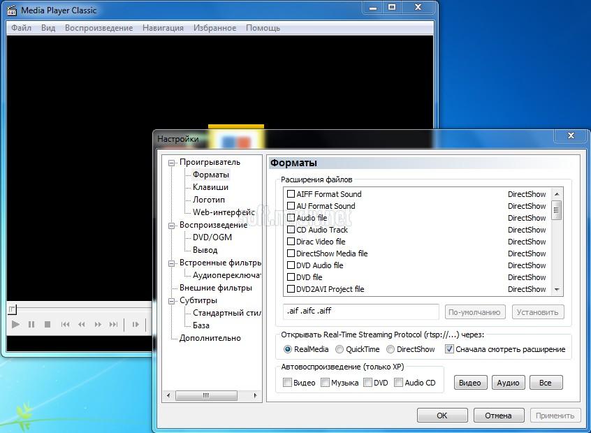 Windows Media Player нет звука - фото 6