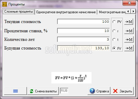 download самоучитель uml 2