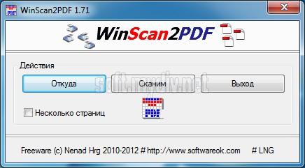 Winscan2pdf скачать торрент