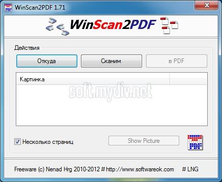Winscan2pdf Программа Скачать Бесплатно - фото 2