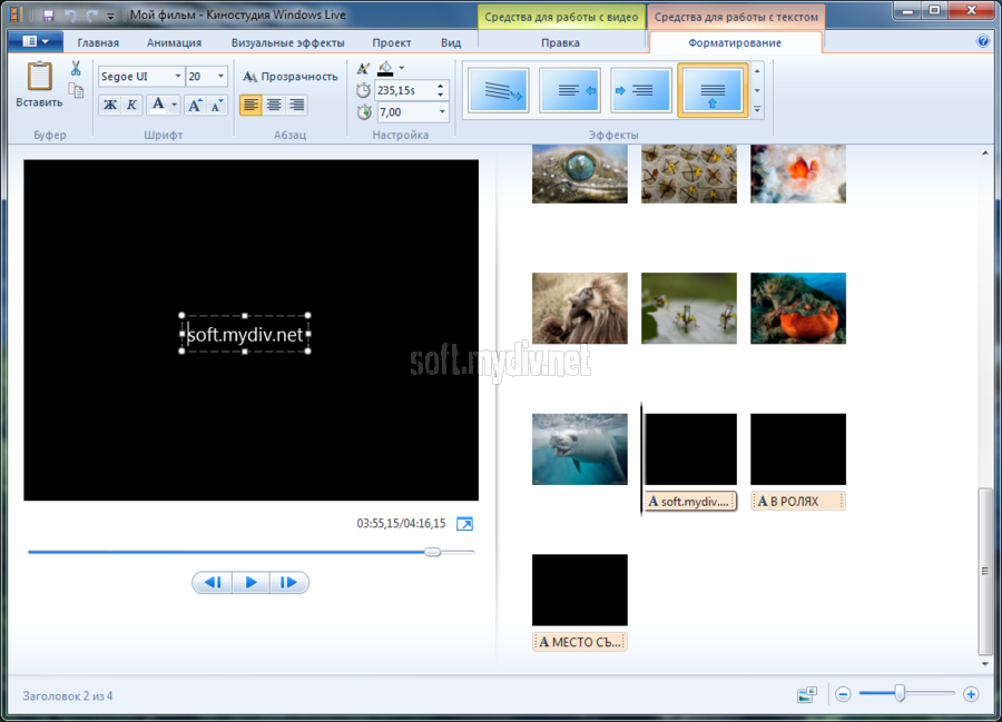 Windows Live Movie Maker 16.4.3528.331