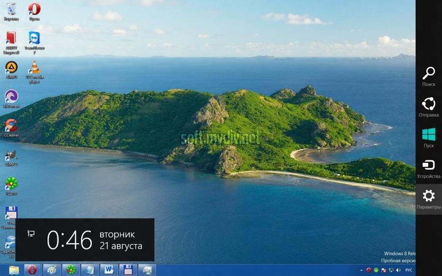 скрины Windows 8 - фото 4