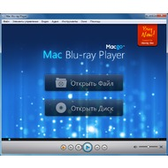 Windows Blu-ray Player