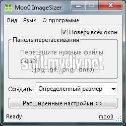 Как сделать окно скайпа поверх всех окон