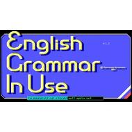 Скриншот English Grammar In Use - нужно ввести имя