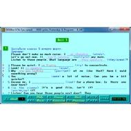 Скриншот English Grammar In Use - программы в эмуляторе DOSBox