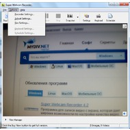 Скриншот Super Webcam Recorder