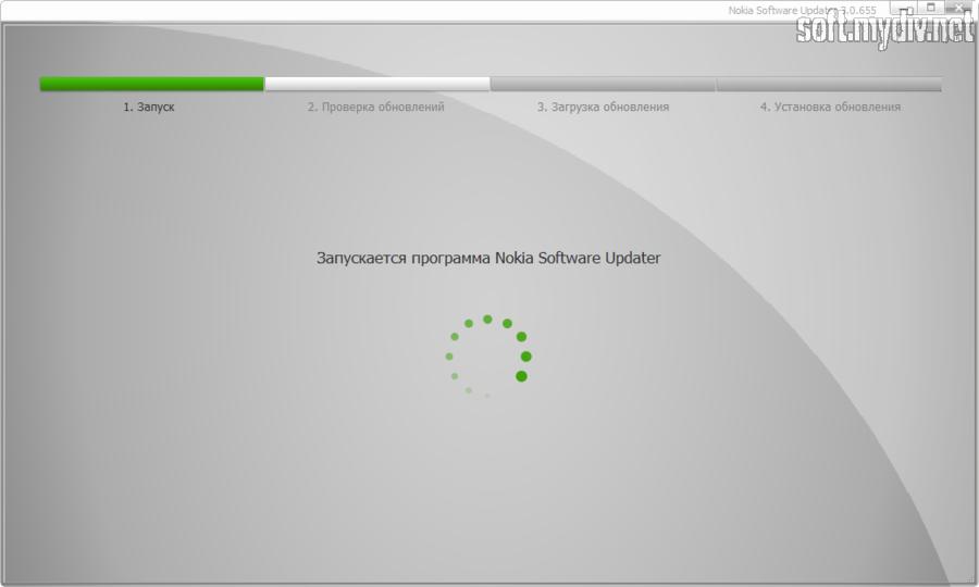 Программа nokia software updater скачать на русском