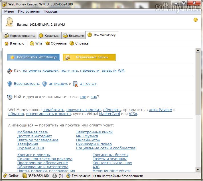 Скачать бесплатно программу webmoney русская версия