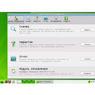 Dr.Web LiveCD (Dr.Web LiveDisk) 9.0.0 [23.10.14]