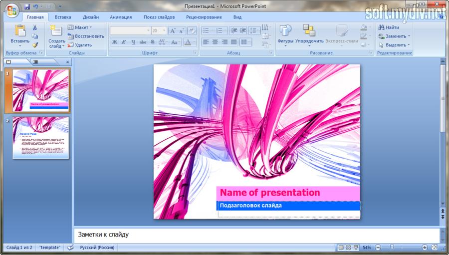 Как сделать презентацию для дизайнеров 572