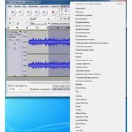 Скриншот Audacity Portable
