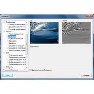 Скриншот XnView - Окно, в котором можно удобно просматривать эффекты