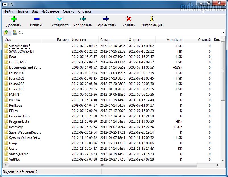Скачать программу для разархивирования файлов zip бесплатно