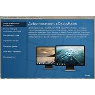 DisplayFusion Pro 7.2