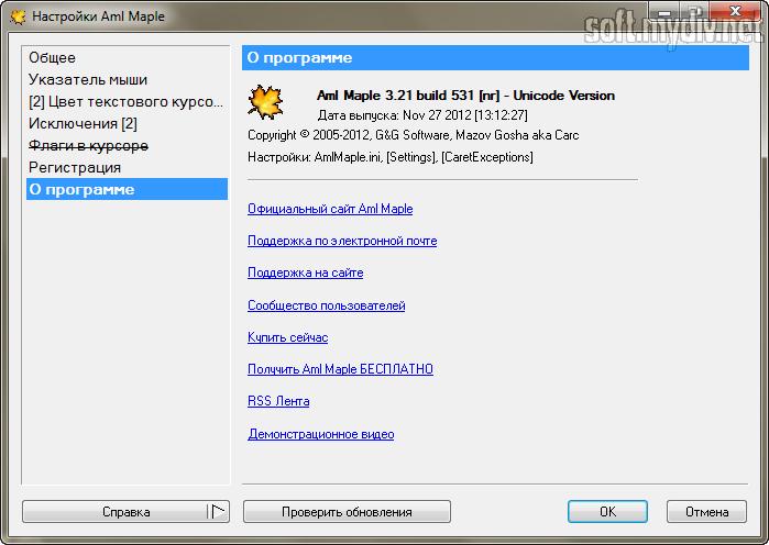 Скачать Русскую Раскладку для Windows 8