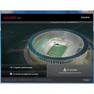 Скриншот AutoCAD 2013 - процесс установки