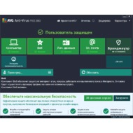 AVG AntiVirus Free 2015 15.0 Build 5751