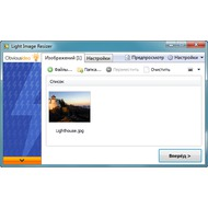 Light Image Resizer 4.7.3.0