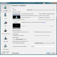 Скриншот Torrent Stream