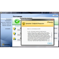 Скриншот Symantec Endpoint Protection