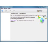 VirtualBox 4.3.26