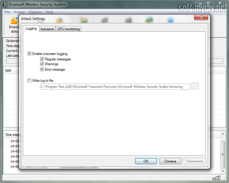 Elcomsoft wireless security auditor инструкция
