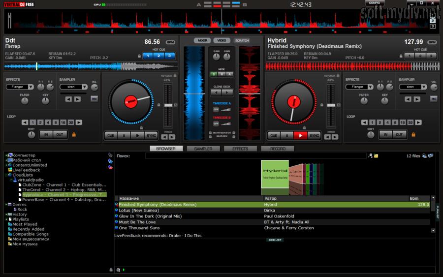 Virtual Dj Pro Full Download Free Mac - trialdirty