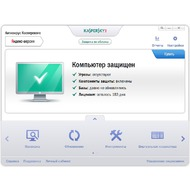 Скриншот Антивирус Касперского 2012 (Яндекс-версия) 12.0.0.374