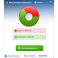 Wise Memory Optimizer 3.37.91