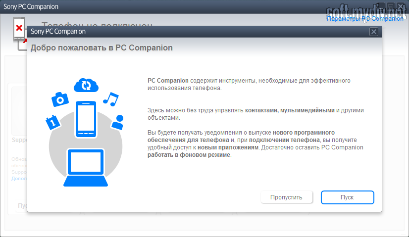 sony xperia tipo pc companion download started the phone
