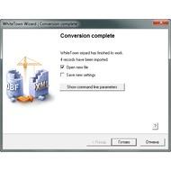 Скриншот DBF to XML
