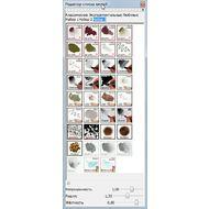 Скриншот MyPaint