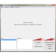 Open Broadcaster Software 0.634 Beta