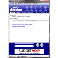 VoipDiscount 4.14 Build 745