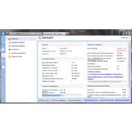 Скриншот Kerio Connect