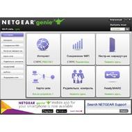 NETGEAR Genie 2.4.12